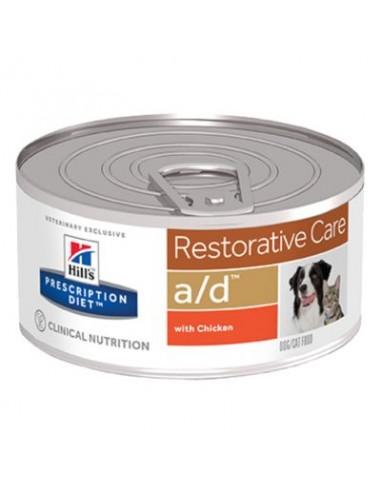 Hill's Prescription Diet Cat/Dog a/d 156 gr 052742567006